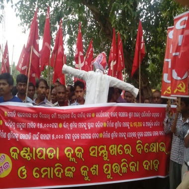 Dharna against Land acquisition bill across Odisha - 1