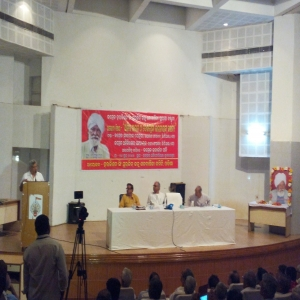 Com. Harkishan Singh Surjeet Birth centenary celebrations - 1