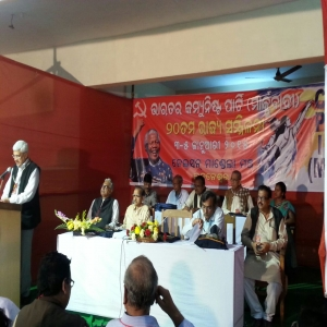 Com. Prakash Karat Speaking at the 20th conference