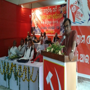 Com. Surjyakanta Mishra speaking at the 20th conference