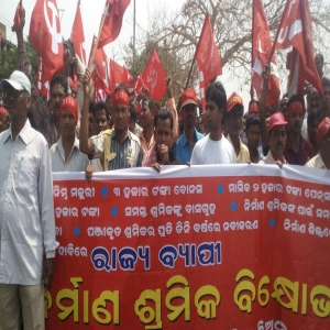 Construction workers demonstration - Cuttack - 3