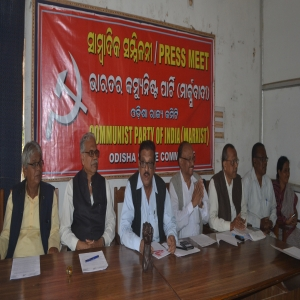 Press Conference after the 20th State Conference
